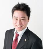 隈本源太郎 隈本綜合法律事務所