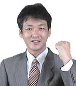 笠本丘生 笠本行政書士事務所