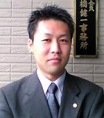 高橋健一 行政書士高橋法務事務所