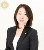行政書士田中法務事務所 田中由佳