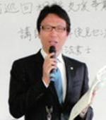 竹本安伸  司法書士 竹本安伸 事務所