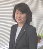 三澤眞知子 三澤社会保険労務士事務所