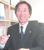 吉田淳一 人事労務総合研究所